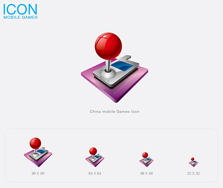 中国移动手机游戏icon设计